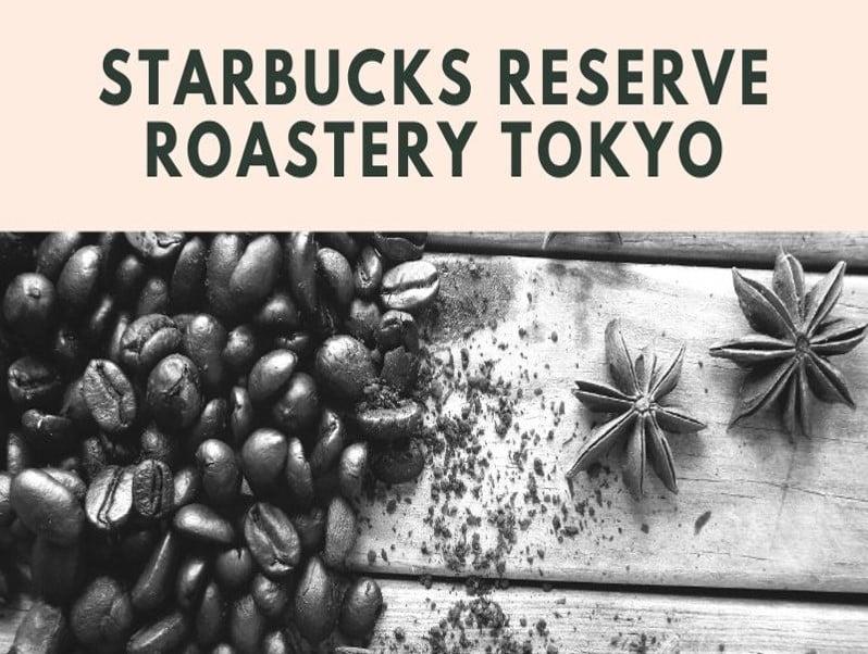 STARBUCKS-RESERVE-ROASTERY-TOKYO (Title)